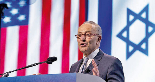 Senate Minority Leader Chuck Schumer speaks at AIPAC